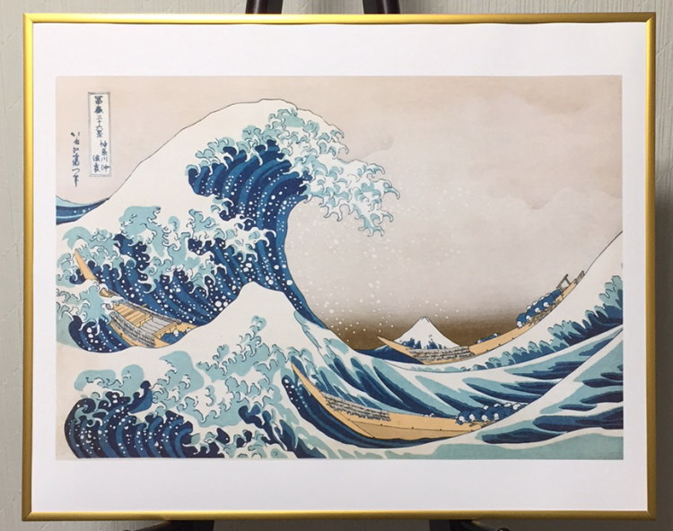 北斎  The Great Wave of Kanagawa