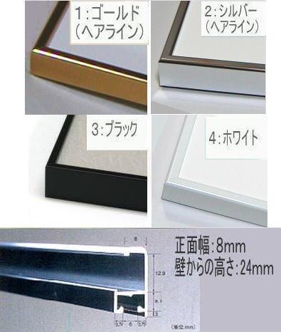 ハイパーフレーム 65.1〜70cm(ポスター たて+よこ)