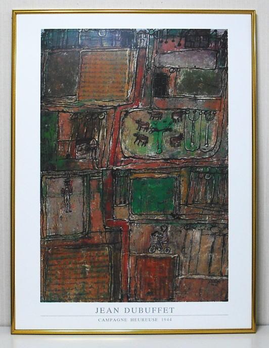 ジャン・デュビュッフェの画像 p1_15