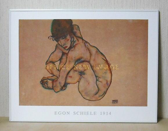 エゴン・シーレの画像 p1_36